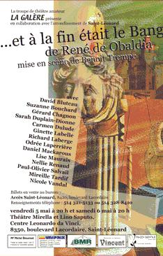 2005-2006-image